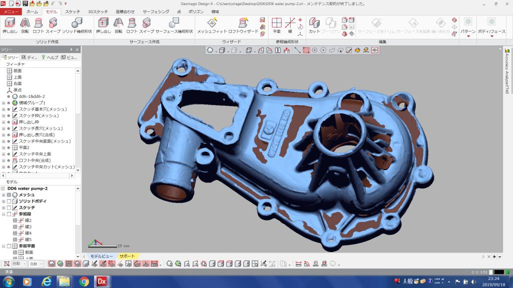 クラシックカー・パーツ部品を3Dスキャンで再現して製造する