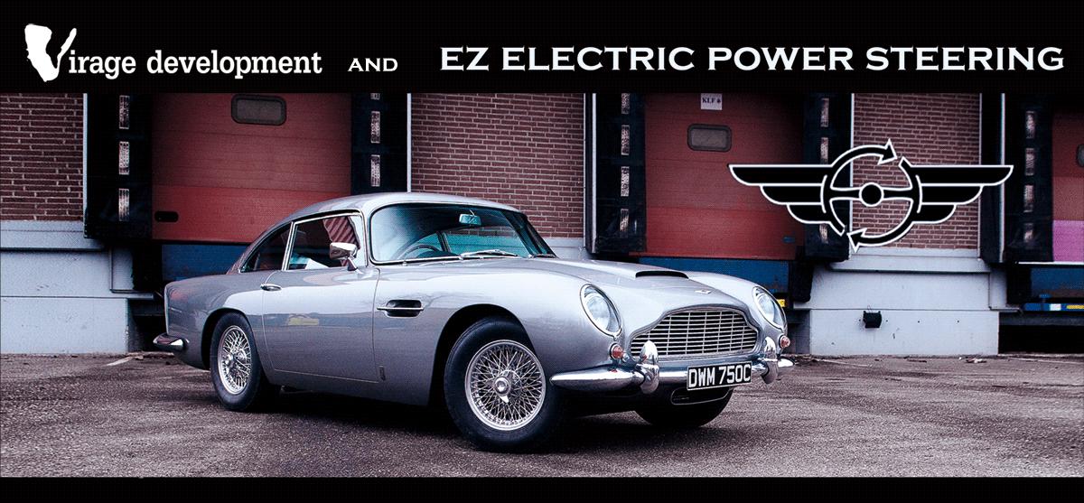 クラシックカー専用電動パワーステアリングの販売と取付及びアップデートVirage