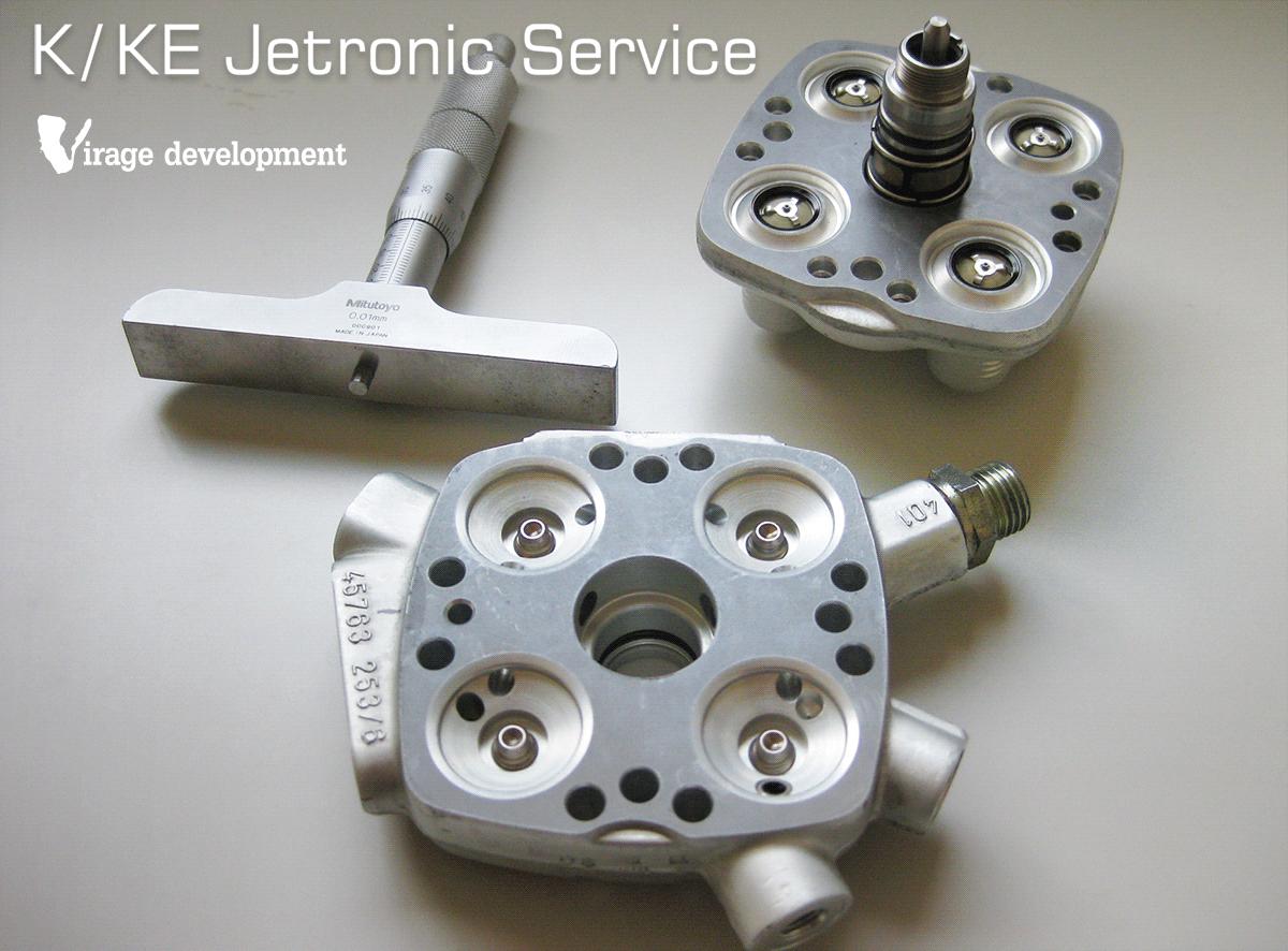 クラシックカーKE-Jetronic & K-Jetronicの修理とO/H取付及びアップデートVirage